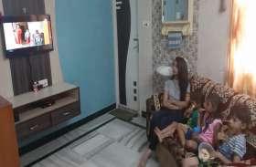 टीवी से प्रभावित हो रहा बच्चों का मानसिक विकास