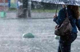 Alert: अगले 48 घंटे में मौसम में बदलाव के साथ होगी बारिश, होली पर बढ़ जाएगी ठंड