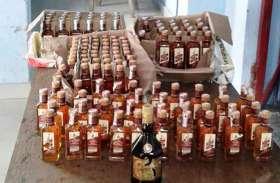 होली में पुलिस विभाग को मिली बड़ी कामयाबी, पकड़ी गयी नकली शराब की बड़ी खेप