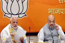 BIG BREAKING: विरोध के बावजूद भाजपा ने इन सांसदों पर फिर जताया भरोसा, यहां देखें पूरी लिस्ट
