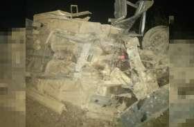 माओवादियों ने पुलिस वाहन समझकर यात्रियों से भरी बोलेरो को IED से उठाया, गर्भवती महिला सहित 9 घायल