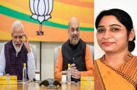 BJP ने जारी की 148 प्रत्याशियों की लिस्ट, इतने सांसदों के टिकट कटे, संघमित्रा मौर्य समेत इन नए चेहरों को मौका