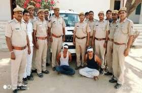 हत्या के मामले में फरार बाड़मेर के बदमाशों ने सिरोही पुलिस पर की फायरिंग, घेराबंदी कर दोनों को पकड़ा