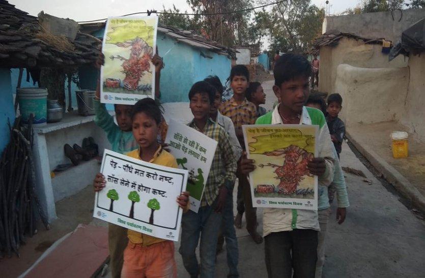 अंतरराष्ट्रीय वानिकी दिवस पर निकाली जागरुकता रैली