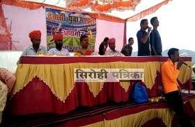 VIDEO तीन दिवसीय देवासी समाज क्रिकेट प्रतियोगिता शुरू: उद्घाटन मैच में सनवाड़ा की जीत