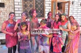 SIROHI धूमधाम से मनाया रंगोत्सव का पर्व, एक-दूसरे पर बरसाया गुलाल