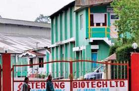 स्टर्लिंग बायोटेक घोटाले का आरोपी हितेश पटेल अल्बानिया में गिरफ्तार, जल्द लाया जाएगा भारत