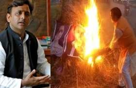 मायावती व खुद की फोटो होलिका दहन में जलाए जाने पर अखिलेश ने भाजपा को दिया करारा जवाब