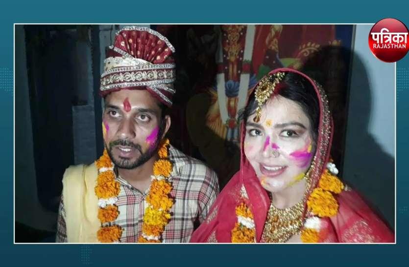अमरीकी युवती ने रचाई भारतीय किसान से शादी