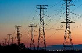 बिजली चोरों पर कसा शिकंजा, रोकने के लिए चलेगा अभियान