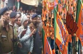 टिकट घोषणा से पहले भाजपा के नेता को मारी गोली, होली खेलने के बहाने आए थे, पार्टी में मचा हड़कंप