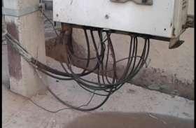 इस योजना के काम में हो रहा चोरी की बिजली का उपयोग