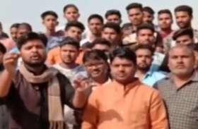 VIDEO: भाजपा की सूची जारी होते ही शुरू हुआ मोदी के इस खास केंद्रीय मंत्री का विरोध, लोग बोले- वोट तो दूर एक गिलास पानी भी नहीं देंगे