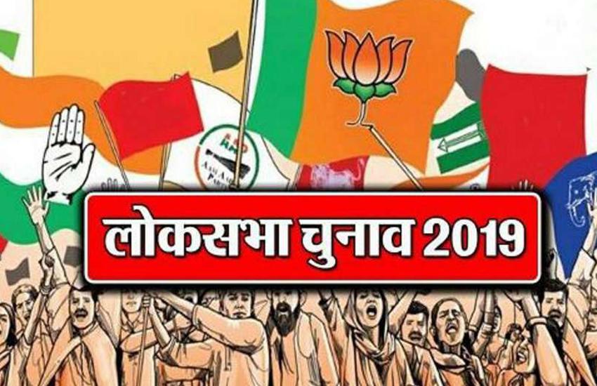 कांग्रेस के नेता पुत्र जमे, भाजपा में पिता ने लड़ा चुनाव तो बेटे टिकट को तरसे