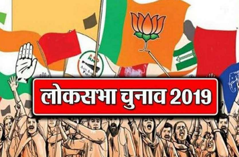जिसे भाजपा ने दिया आगरा से टिकट, जानिए कौन है वह प्रत्याशी और कितनी बार लड़ चुके हैं चुनाव