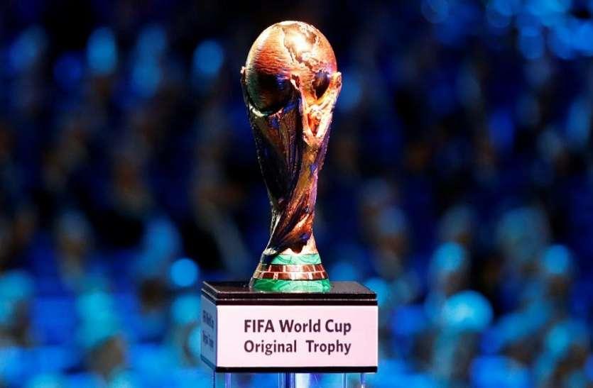2030 फीफा वर्ल्ड कप की मेजबानी की रेस में दक्षिण अमरीका सबसे आगे, अन्य ये देश भी हैं दौड़ में