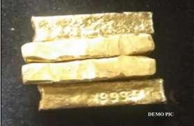 अंतरराष्ट्रीय एयरपोर्ट पर महिला के पास से 236 ग्राम सोना बरामद