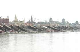सरयू नदी में डूबे चार युवक एक की मौत