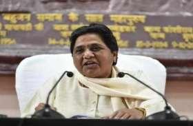 भाजपा के बाद बसपा ने की उम्मीदवारों की लिस्ट जारी, गृहजनपद की सीट पर इस प्रत्याशी को दिया टिकट