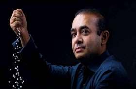 आसान नहीं होगा नीरव मोदी को भारत में प्रत्यर्पण करना, जानिए क्या है पूरा प्रोसेस