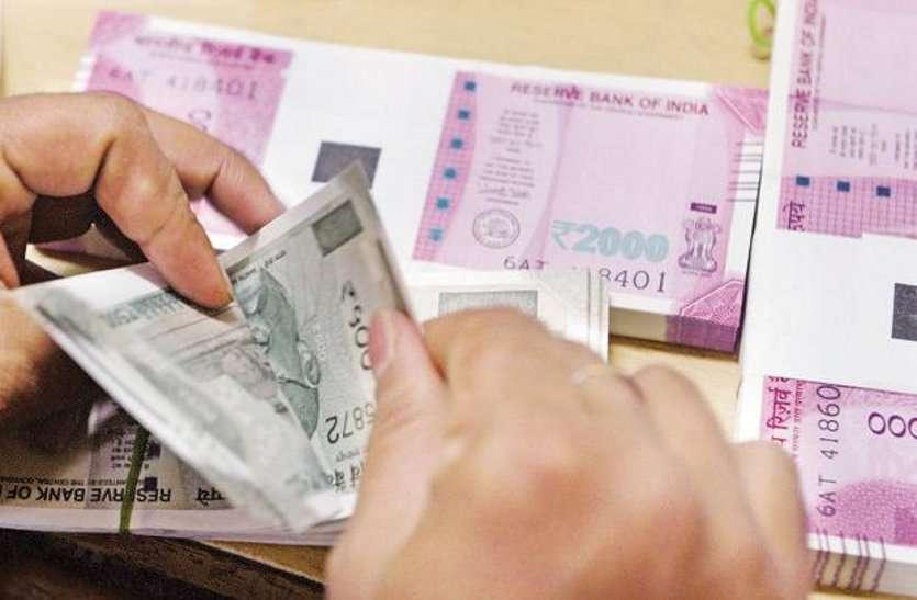 रेलवे का ऑफर, टिकटों में पांच प्रतिशत की छूट