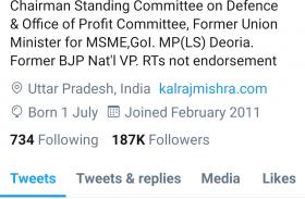 यूपी भाजपा के इस दिग्गज नेता ने किया चुनाव नहीं लड़ने का ऐलान, मोदी को लेकर कही यह बात