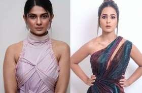 Indian Tele Awards 2019: जेनिफर बनी बेस्ट एक्ट्रेस, तो वहीं हिना खान ने जीता बेस्ट निगेटिव रोल का अवॉर्ड