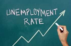इस जिले में एक माह में बढ़े 7 हजार बेरोजगार, यह है कारण