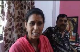 VIDEO STORY : 'मैं निर्दोष थी फिर भी 14 दिन जेल में रही, अब चुप क्यों है कांग्रेस'