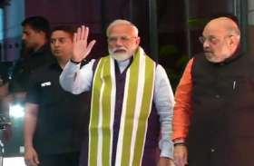 भाजपा केंद्रीय चुनाव समिति की बैठक जारी, गुजरात, हरियाणा और दिल्ली के उम्मीदवारों की आएगी लिस्ट