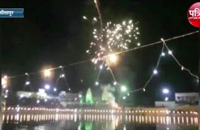 यूपी के इस शहर में होली में होता हैं दिवाली सा नजारा, लोग रंग की जगह जलाते हैं पटाखें, देखें वीडियो