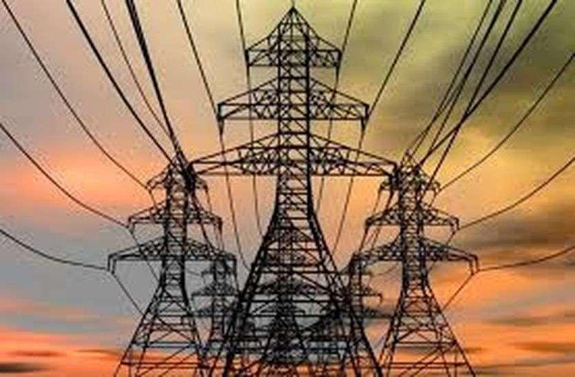 7 करोड़ के बकाया के बोझ से दबी परिषद, बजट अभाव में बिजली कनेक्शनों की राशि नहीं हो पा रही जमा