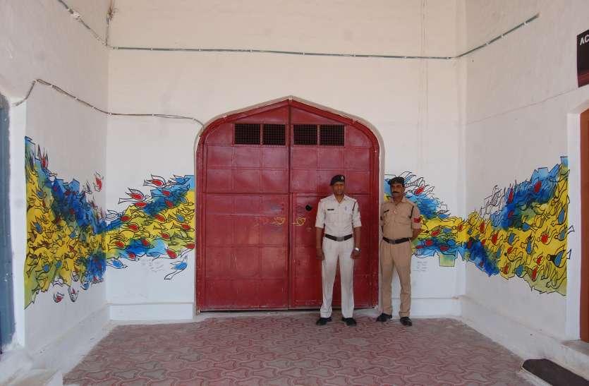 यहां सतरंगी हुई जेल, कैदियों ने दीवारों को बनाया कैनवास, उतारे जिंदगी के रंग
