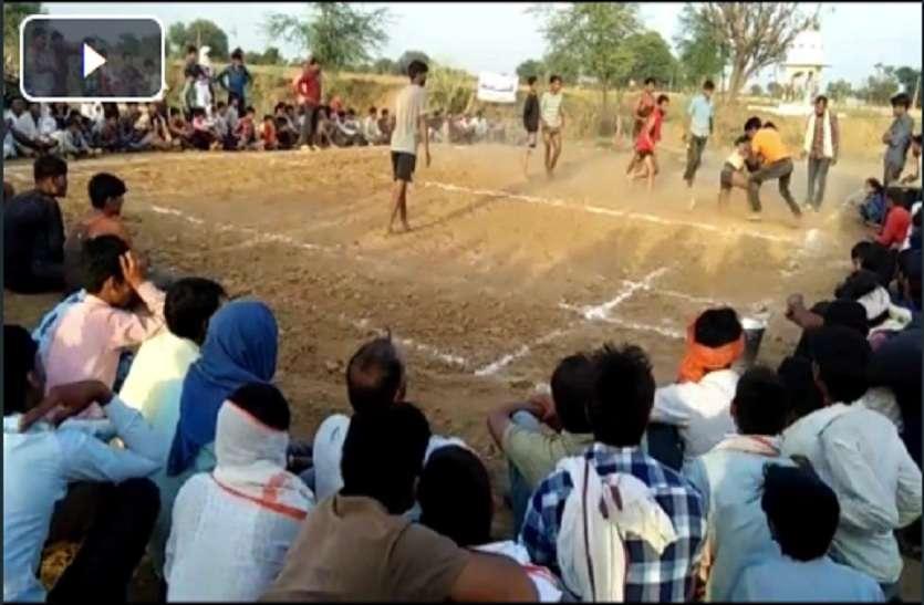 VIDEO : दो दिवसीय खेल प्रतियोगिता में खेल खेलते खिलाड़ी जो हुआ फिर देखे वीडियो