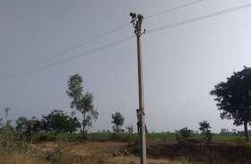 कहीं सेपरेशन के चलते बिजली गुल तो कहीं सौभाग्य २४ घंटे घरों को नहीं कर पाई रोशन
