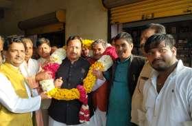 वीवीआईपी जिले में भाजपा में प्रत्याशी के टिकट को लेकर मचा घमासान?