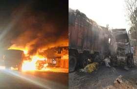 दो ट्रकों की आमने-सामने टक्कर से ड्राइवर और कंडक्टर जिंदा जले, लाश की हालत देख पुलिस भी रह गई सन्न