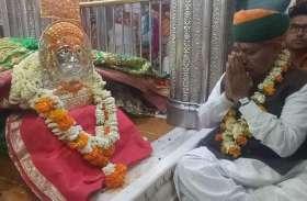 चुनावी रण में तीसरी बार भाजपा के 'अर्जुन'