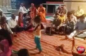 Video : बांसवाड़ा : रुद्र वाहिनी संघ का होली मिलन समारोह, भजन संध्या में लोगों पर चढ़ा भक्ति का रंग