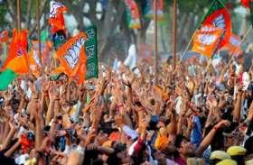 भाजपा ने झारखंड के 10 लोकसभा उम्मीदवारों की घोषणा की, 2014 में ताल ठोकने वाले नौ प्रत्याशियों पर जताया भरोसा