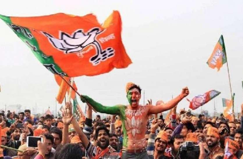 Loksabha Election 2019 : भाजपा 24 से करेगी चुनावी शंखनाद, उतरेगी स्टार प्रचारकों की फौज