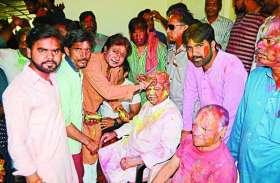 महापौर, पूर्व मंत्रियों के यहां रहा सन्नाटा, चुनावी होली में मगन रहे भाजपा के नेता और कार्यकर्ता