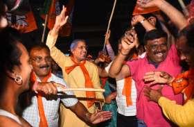 भाजपा कार्यकर्ताओं ने जमकर मनाई खुशियां