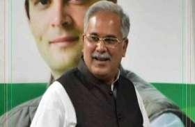 CM भूपेश बघेल ने भाजपा को बताया महिला विरोधी पार्टी, बोले- हमारी जीत पक्की है..
