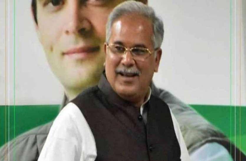 नक्सल धमाके में मुख्यमंत्री भूपेश का हाथ : भाजपा