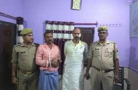 होली के दिन ताबड़तोड़ फायरिंग कर चार लोगों को किया था घायल, चौबेपुर पुलिस ने दो को किया गिरफ्तार