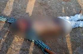 Breaking: धारदार हथियार से युवक की हत्या, जान बचाने बाइक छोड़कर गांव की ओर भागा था मृतक