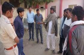 युवक की हत्या, शव गांव के समीप डाला