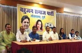 भाजपा नागनाथ तो कांग्रेस सांपनाथ, नहीं होगी किसी भी सूरत में समझौता