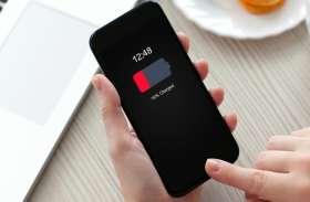 Smartphone के लिए ऐड बना खतरा, बैटरी खत्म करने के साथ लीक कर रहें डेटा